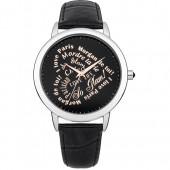 Часовник Morgan M1214B